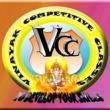 Shree Vinayak Competitive Classes