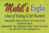 Mukil's Englio