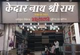 Kedar Nath Shriram