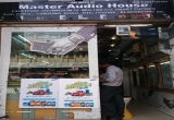 Master Audio House