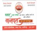 Ganpat Chat Bhadar