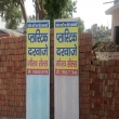 Gaurav sales plastic door