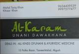 Al-Karam Unani Dawakhana
