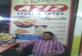 Aziz Papeys & Food Products