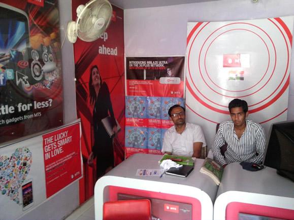 MTS Aligarh