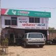 Ganga Motors